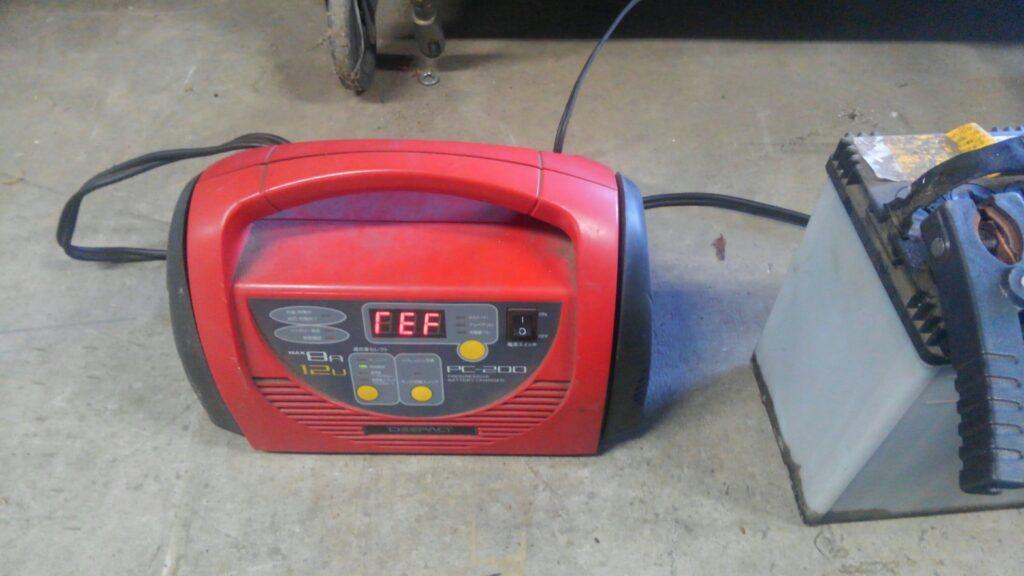 PC-200充電器